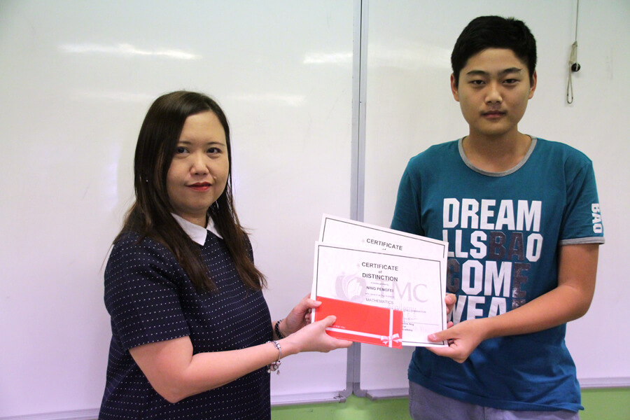 Ning Peng Fei - TMC College Preparatory Course for GCE 'O' Level Student Awards