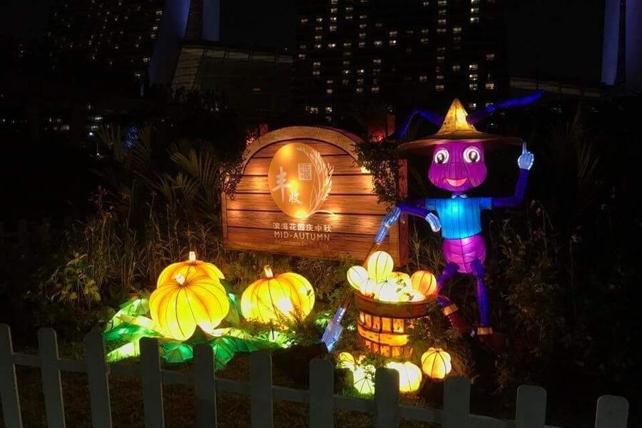 Lantern Decoration - Orientation Botanic Garden