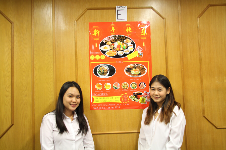 Team E @ Hospitality Students Poster
